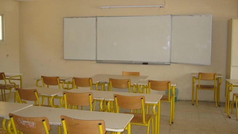 Inglese scuola primaria: quali titoli sono necessari?