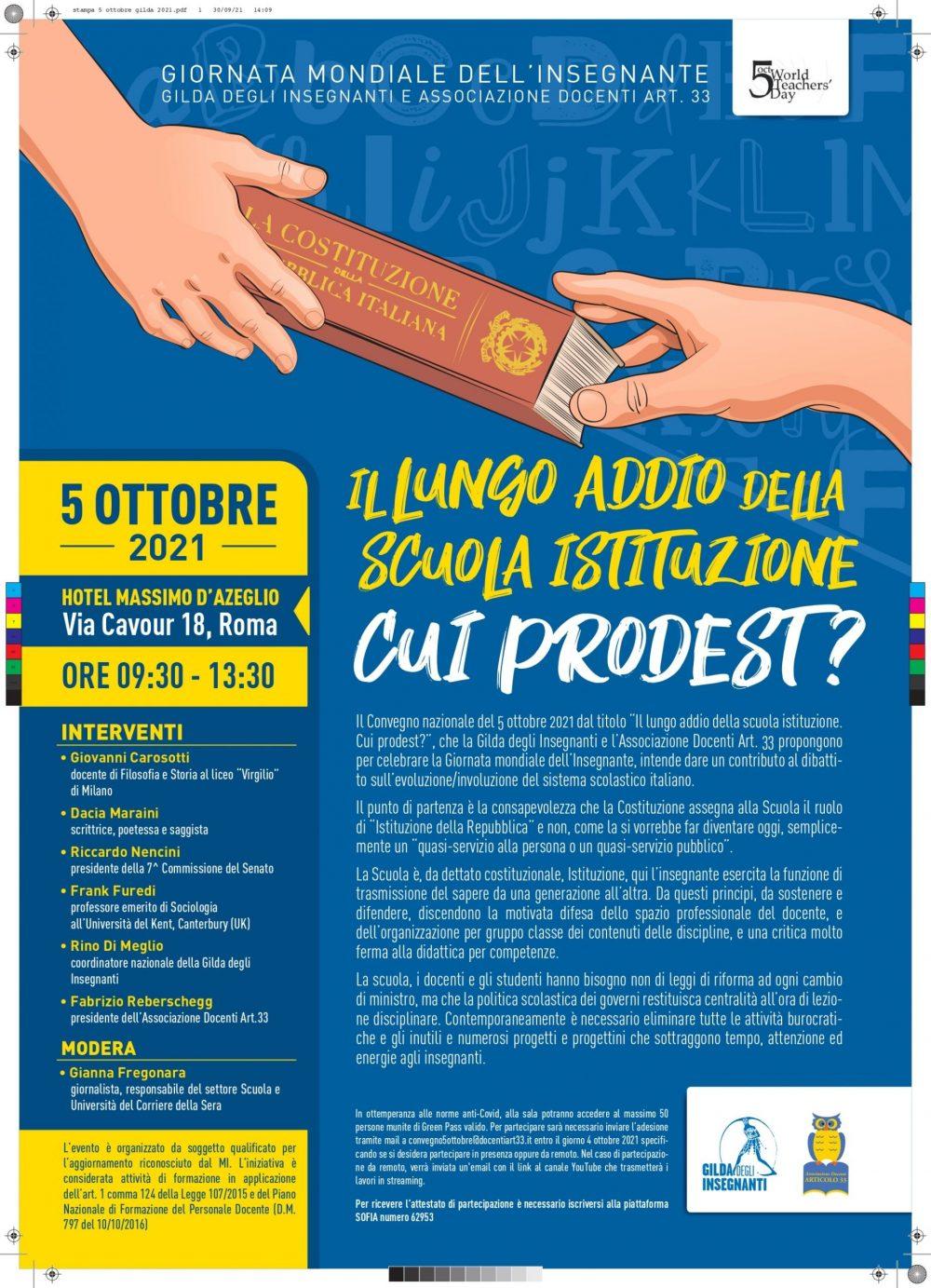 IN DIFESA DELLA SCUOLA ISTITUZIONE: 5 OTTOBRE CONVEGNO A ROMA